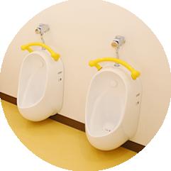 男の子用トイレ